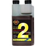 Penrite Hi-Per Engine Oil - 2 Stroke - 1L